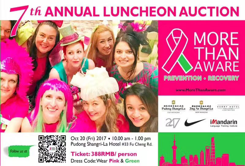 More Than Aware 2017 Luncheon Flyer
