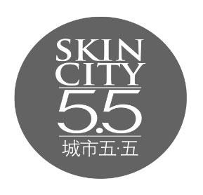 Skin City 5.5 logo