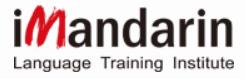 iMandarin logo