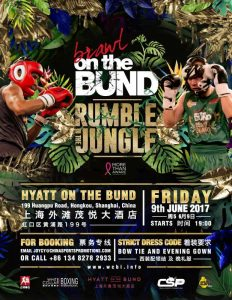 Brawl on the Bund poster