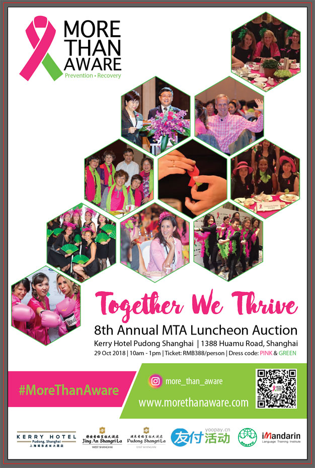 More Than Aware MTA 2018 Luncheon